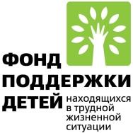 Фонд помощи детям